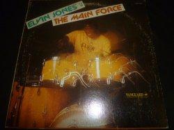 画像1: ELVIN JONES/THE MAIN FORCE