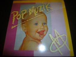 """画像1: M/POP MUZIK (12"""")"""