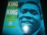 KING CURTIS/KING SOUL