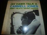 CARMELL JONES/JAY HAWK TALK