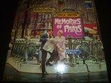 PAUL SMITH/MEMORIES OF PARIS