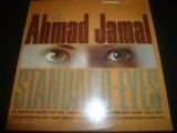 AHMAD JAMAL/STANDARD-EYES