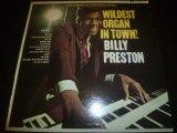 BILLY PRESTON/WILDEST ORGAN IN TOWN!